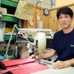 One Craftsperson in Kyoto